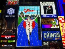 Glica Man in Osaka, Japan
