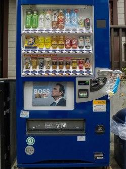 Vending Machine in Osaka
