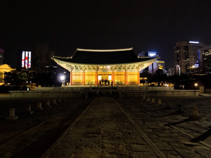 Deoksugung Palace at Night