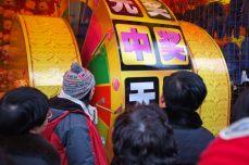 Game Stall at Ditan Temple Fair