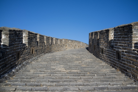 Looking Up at the Great Wall