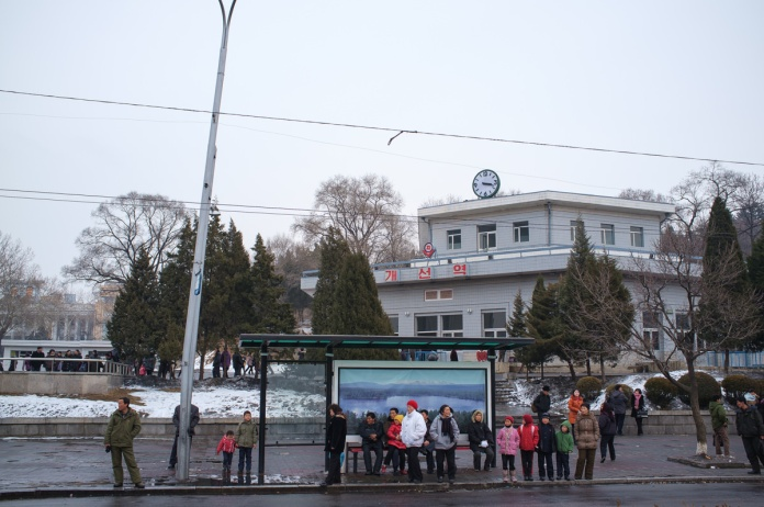 Outside Kaeson Station