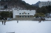 Soldiers Playing Soccer at Mt. Myhoyang