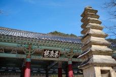 Gate of Pohyon Temple