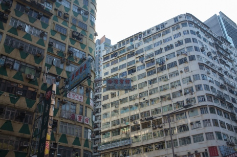 Buildings in Northern Hong Kong