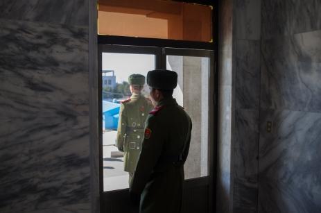 North Korean Guards at Panmunjom