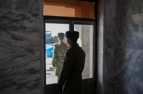 North Korean Guards at Panmunjom