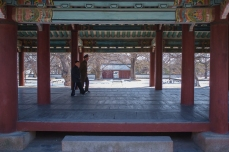 Father and Son Walking in Sungkyunkwan