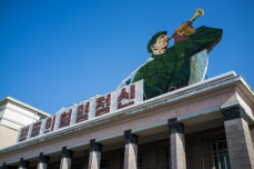 Propaganda at Kim Il Sung Square