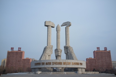The Monument to the Foundation of the Korean Workers Party